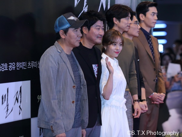 宋康昊、孔刘、韩志旼、严泰谷、申成禄