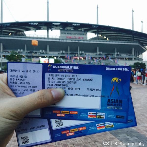 2018年俄罗斯世界杯亚洲区预选赛12强赛