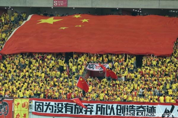 中国VS韩国,中国球迷