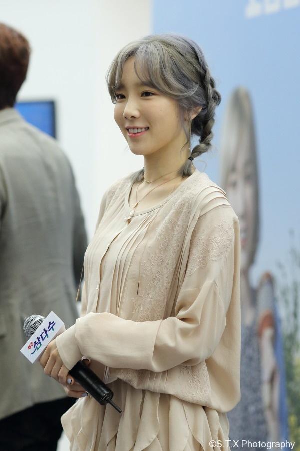 少女时代泰妍