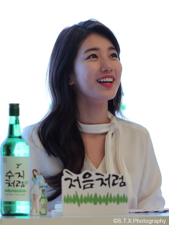 miss A、秀智