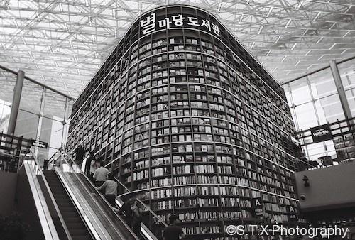 COEX星星庭院图书馆