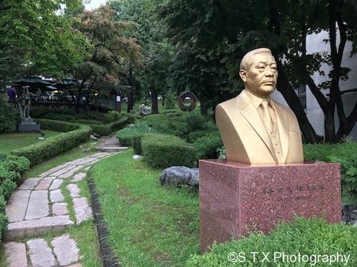 省谷美术馆、金成坤
