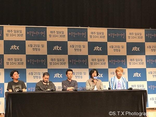 JTBC 、Begin Again