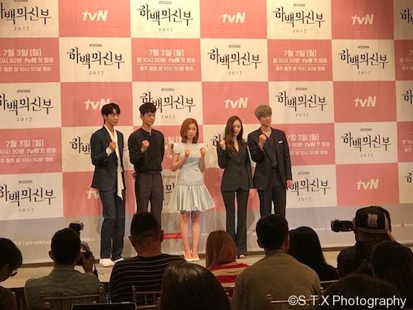 tvN、月火剧、河伯的新娘2017