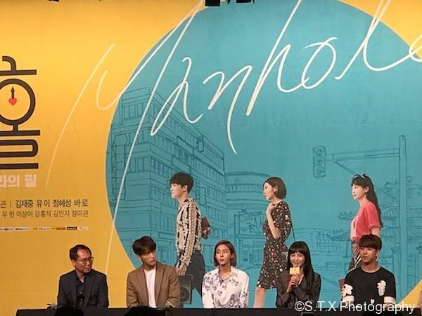KBS 2TV水木剧、Manhole