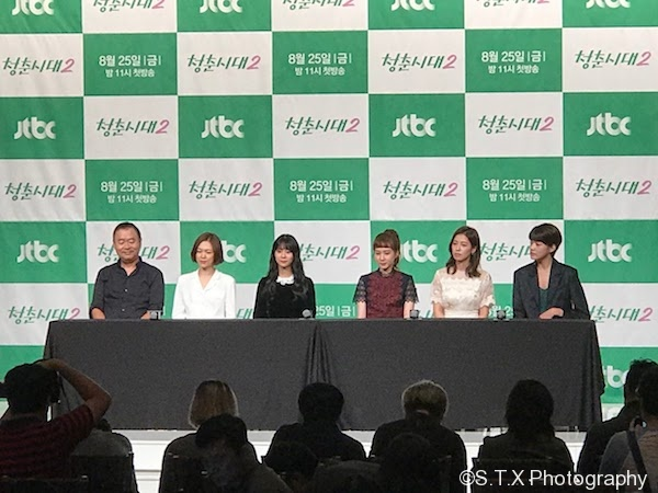 JTBC金土剧、青春时代2