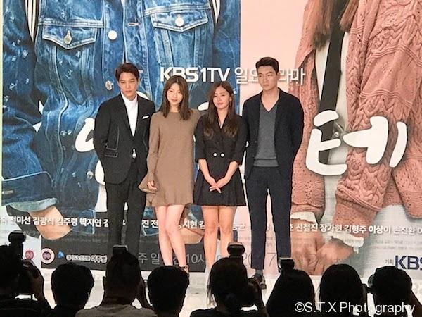 KBS 1TV、Andante