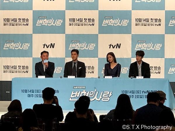 tvN周末剧、卞赫的爱情