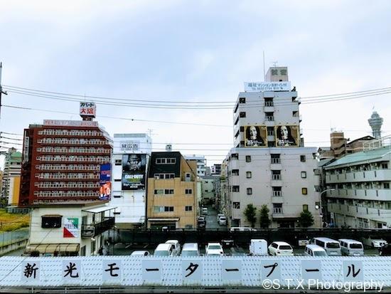 大阪新今宫站