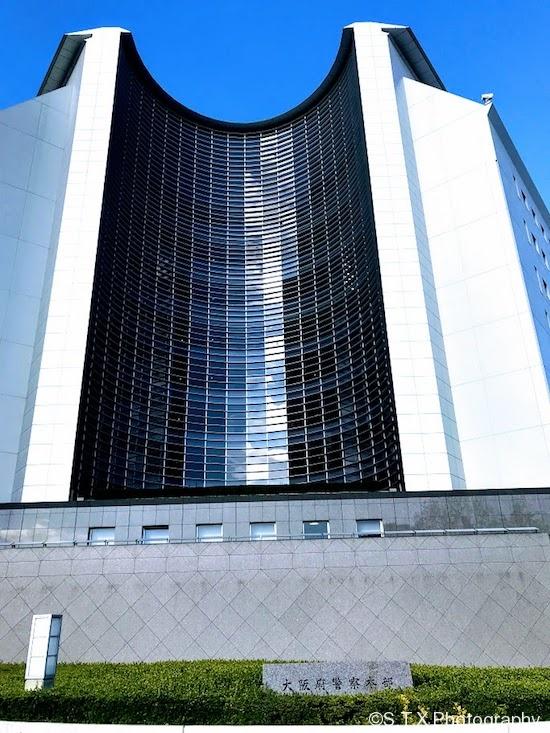 大阪警察总部