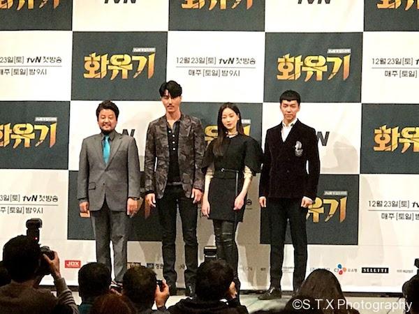 tvN周末剧、花游记