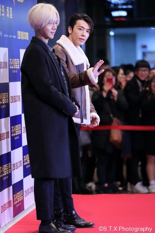 Super Junior、艺声、东海