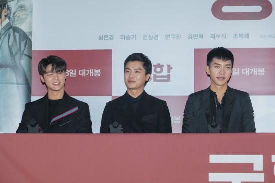 姜敏赫、延宇振、李昇基