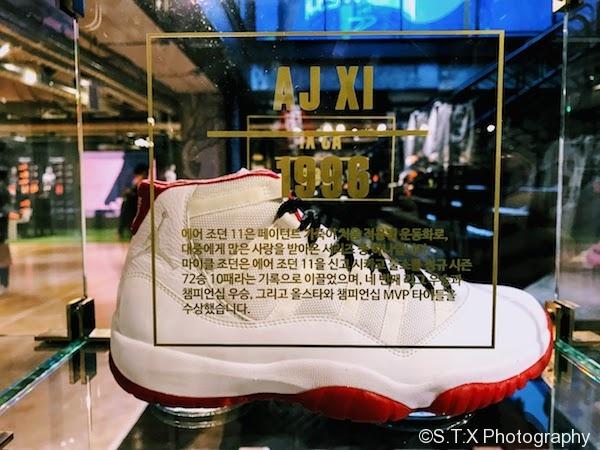 首尔江南耐克旗舰店Air Jordan