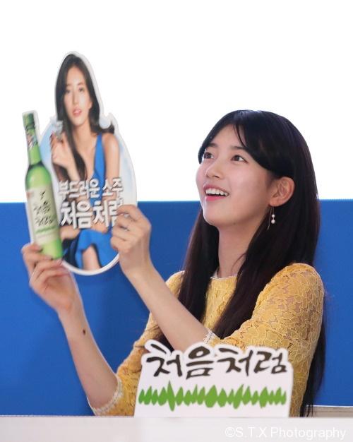 秀智、Suzy Bae