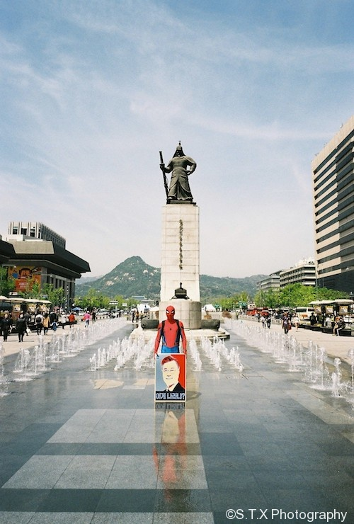 光化门广场