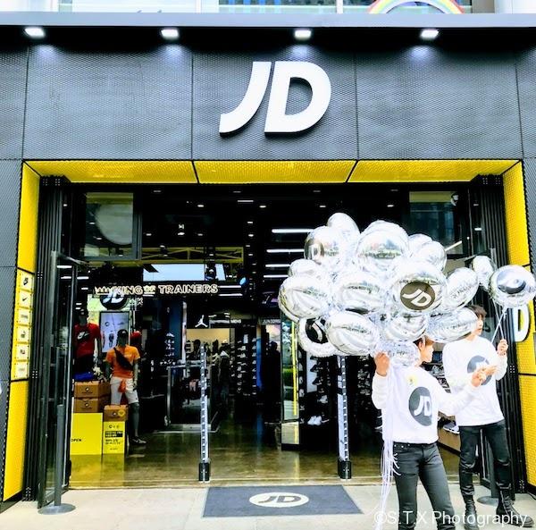 JD Sports江南