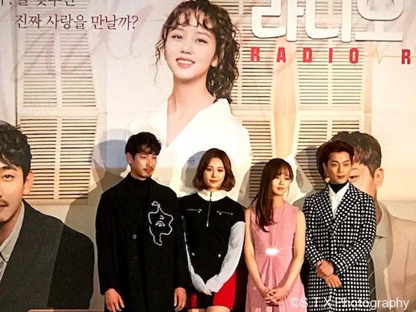 Radio Romance、金所炫、尹斗俊