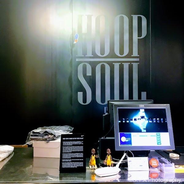 HOOP SOUL 533