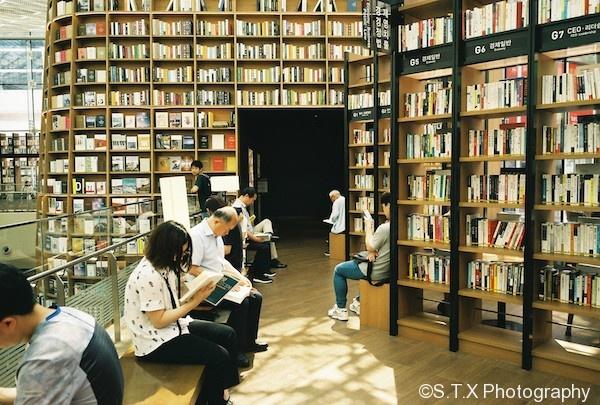 星星庭院图书馆