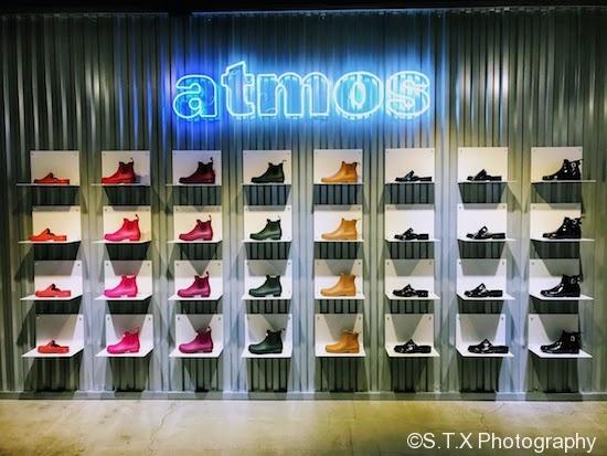 atmos Seoul
