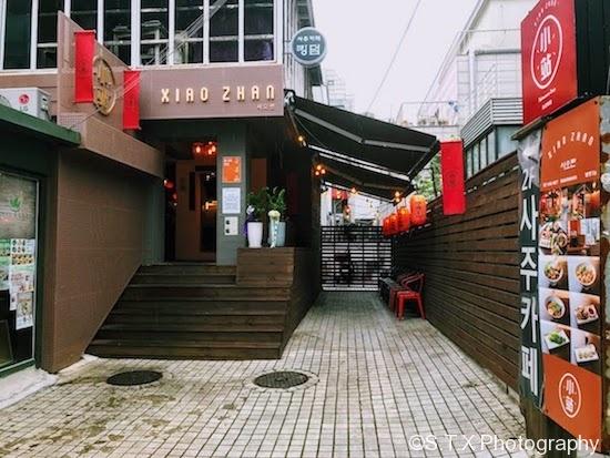 小站、Xiao Zhan、飘在思密达、首尔故事