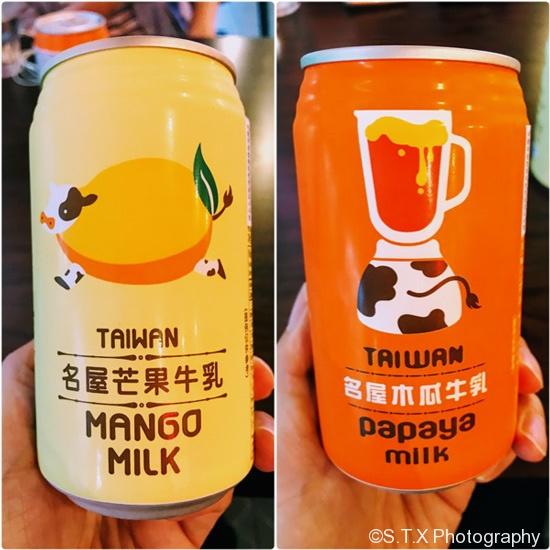 名屋芒果牛乳、木瓜牛乳