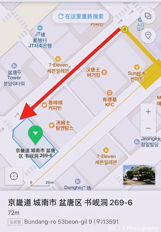 书岘站NIKE旗舰店