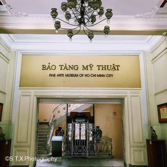 胡志明美术馆