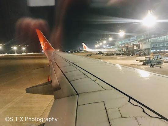 新山一机场