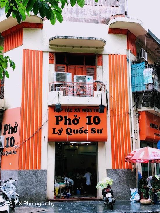 Pho 10、河内美食