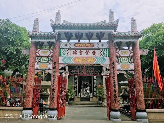 会安广肇会馆