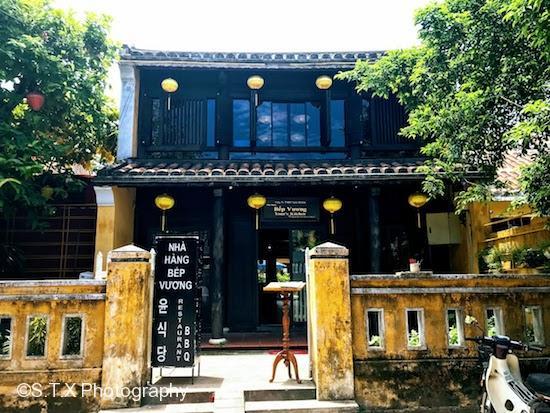 越南会安街道、尹食堂