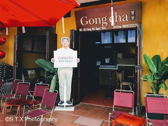 越南会安街道、贡茶、朴叙俊