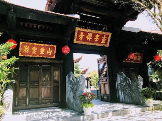 巴拿山灵峰寺