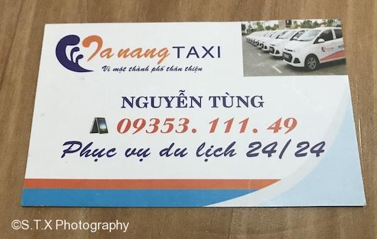 岘港出租车