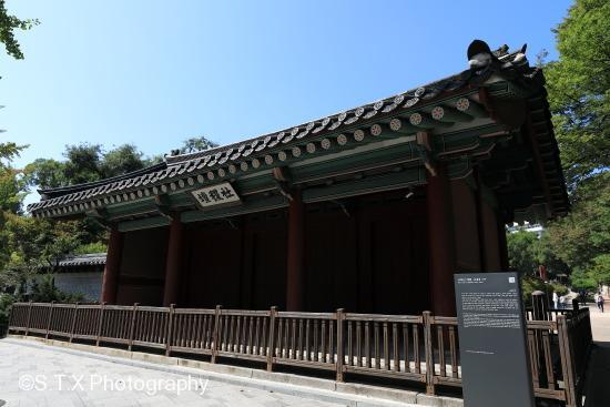 首尔社稷坛