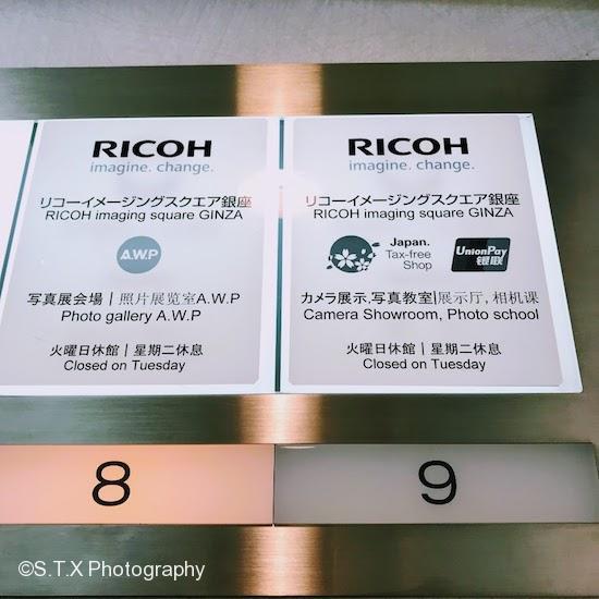 Ricoh Photo Gallery A.W.P